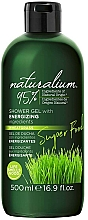 Fragrances, Perfumes, Cosmetics Wheatgrass Shower Gel - Naturalium Energizing Shower Gel
