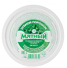 """Fragrances, Perfumes, Cosmetics Tooth Powder """"Mint"""" - Fito Cosmetic"""