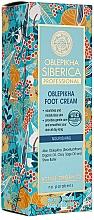 "Fragrances, Perfumes, Cosmetics Sea Buckthorn Foot Cream ""Nourishing"" - Natura Siberica"