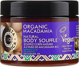 Fragrances, Perfumes, Cosmetics Body Cream-Souffle - Planeta Organica Organic Macadamia Natural Body-Souffle