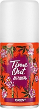 Fragrances, Perfumes, Cosmetics Hair Dry Shampoo - Time Out Dry Shampoo Orient