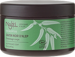"Fragrances, Perfumes, Cosmetics Aleppo Soap ""Black"" - Najel Black Aleppo Soap Eucalyptus Body Peeling"