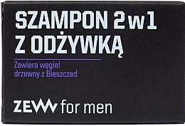 Fragrances, Perfumes, Cosmetics 2-in-1Charcoal Shampoo & Conditioner - Zew For Men Shampoo