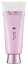 Fragrances, Perfumes, Cosmetics Oriental Herb Cleansing Cream - Missha Yei Hyun Cleansing Cream