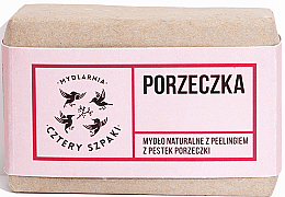 Fragrances, Perfumes, Cosmetics Natural Currant Soap - Cztery Szpaki