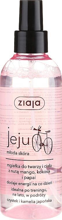 Face and Body Lotion-Spray with Mango, Coconut and Papaya - Ziaja Jeju