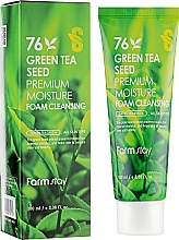 Fragrances, Perfumes, Cosmetics Cleansing Green Tea Seed Foam - FarmStay Green Tea Seed Premium Moisture Foam Cleansing