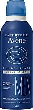 Fragrances, Perfumes, Cosmetics Shaving Gel - Avene Homme Shaving Gel