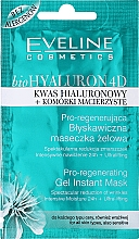 Fragrances, Perfumes, Cosmetics Deep Regenerating Instant Gel Mask - Eveline Cosmetics New Hyaluron Gel Mask