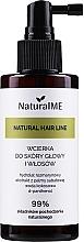 Fragrances, Perfumes, Cosmetics Anti Hair Loss Lotion - NaturalME Natural Hair Line Lotion