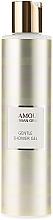 Fragrances, Perfumes, Cosmetics Shower Gel - Vivian Gray Glamour Gold Shower Gel