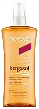 Fragrances, Perfumes, Cosmetics Body Sun Oil - Noreva Laboratoires Bergasol Sublim Satiny Sun Oil SPF6
