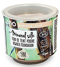 Fragrances, Perfumes, Cosmetics Mineral Loose Powder - ZAO Mineral Powder (refill)