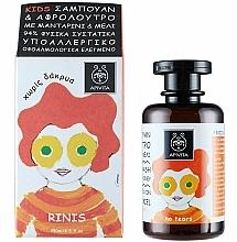 Fragrances, Perfumes, Cosmetics Kids Honey & Tangerine Hair & Body Wash - Apivita Babies & Kids Natural Baby Kids Hair & Body Wash With Honey & Tangerine