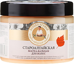 Fragrances, Perfumes, Cosmetics Old Altai Hair Balm Mask - Reczepty Babushki Agafi Agafia's Bathhouse