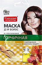 """Fragrances, Perfumes, Cosmetics Hair Mask """"Mustard with Castor Oil and Honey"""" for Strengthening and Hair Growth Activation - Fito Cosmetic"""