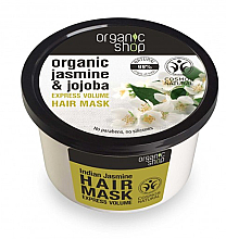 "Fragrances, Perfumes, Cosmetics Hair Mask ""Jasmine & Jojoba"" - Organic Shop Organic Jasmine and Jojoba Hair Mask"