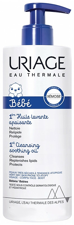 Soothing Cleansing Hair - Uriage BB 1st Soothing Cleansing Oil — photo N1