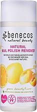 Fragrances, Perfumes, Cosmetics Nail Polish Remover with Lemon Extract - Benecos Natural Nail Polish Remover