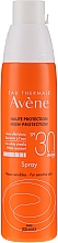 Fragrances, Perfumes, Cosmetics Sun Spray for Sensitive Skin SPF30 - Avene Solaires Haute Protection Spray SPF 30