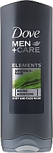 Fragrances, Perfumes, Cosmetics Moisturizing Face and Body Wash Gel - Dove Men+Care Elements Minerals+Sage Body Wash