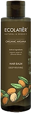 "Fragrances, Perfumes, Cosmetics Hair Balm ""Deep Repair"" - Ecolatier Organic Argana Hair Balm"