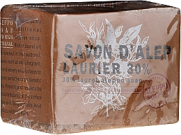 Fragrances, Perfumes, Cosmetics Aleppo Soap with Bay Leaf Oil 12% - Tade Aleppo Laurel Soap 30%