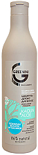 Fragrances, Perfumes, Cosmetics Intensive Cleansing Detox-Shampoo - Greenini Kaolin & Aloe