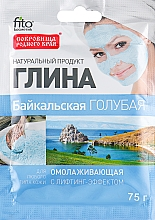 "Fragrances, Perfumes, Cosmetics Rejuvenating Face Clay ""Baikal"", blue - Fito Cosmetic"