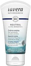Fragrances, Perfumes, Cosmetics Natural Night Hand Cream - Lavera Neutral Green Ultra Sensitive Hand Cream