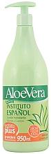 Fragrances, Perfumes, Cosmetics Body Lotion - Instituto Espanol Aloe Vera Body Milk Lotion