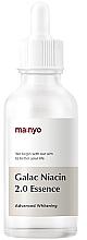 Fragrances, Perfumes, Cosmetics Galactomy Niacinamide Essence - Manyo Galac Niacin 2.0 Essenc