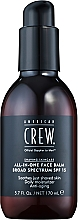 Fragrances, Perfumes, Cosmetics Face Balm - American Crew Shaving Skincare All-In-One Face Balm SPF15