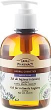 Fragrances, Perfumes, Cosmetics Soothing Sage & Allantoin Intimate Wash Gel - Green Pharmacy