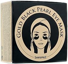 Fragrances, Perfumes, Cosmetics Hydrogel Black Pearl Powder Eye Mask - Shangpree Gold Hydrogel Eye Mask