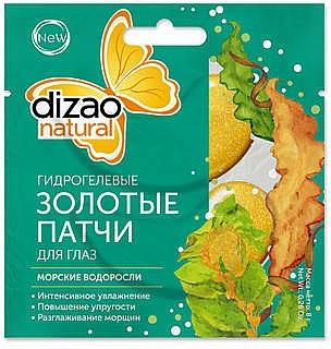 Hydrogel Algae Gold Eye Patches - Dizao — photo N1