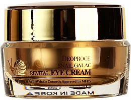 Fragrances, Perfumes, Cosmetics Snail Eye Cream - Deoproce Snail Galac-Tox Revital Eye Cream