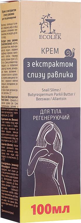 Regenerating Body Cream with Snail Mucin Extract - Ekolek