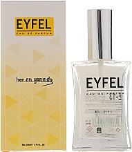 Fragrances, Perfumes, Cosmetics Eyfel Perfume E-13 - Eau de Parfum