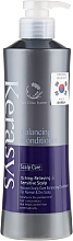 """Fragrances, Perfumes, Cosmetics Hair Conditioner """"Scalp Treatment"""" - KeraSys Hair Clinic System Conditioner"""