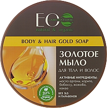 "Fragrances, Perfumes, Cosmetics Body and Hair Soap ""Gold"" - ECO Laboratorie Natural & Organic Body & Hair Gold Soap"