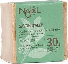 Fragrances, Perfumes, Cosmetics Aleppo Soap - Najel Savon D'alep Aleppo Soap 30 %