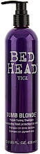 Fragrances, Perfumes, Cosmetics Hair Shampoo - Tigi Dumb Blonde Purple Toning Shampoo