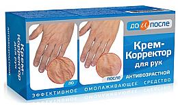 Fragrances, Perfumes, Cosmetics Anti-Aging Correcting Hand Cream - Do i Posle