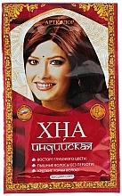 Fragrances, Perfumes, Cosmetics Indian Hair Henna - Artcolor (sachet)