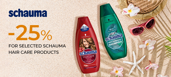 25% off selected Schauma hair care products. Prices on the site already include a discount