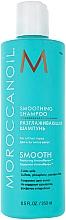 Fragrances, Perfumes, Cosmetics Smoothing Shampoo - Moroccanoil Smoothing Shampoo