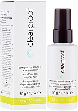 Fragrances, Perfumes, Cosmetics Serum for Problem Skin - Mary Kay Clear Proof Serum For Oily Skin
