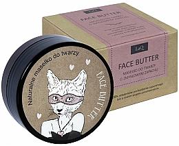 "Fragrances, Perfumes, Cosmetics Face Butter ""Cat"" - LaQ"
