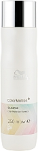 Fragrances, Perfumes, Cosmetics Color Protection Shampoo - Wella Professionals Color Motion+ Shampoo